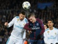 ПСЖ - Реал: прогноз и ставки букмекеров на матч Лиги чемпионов
