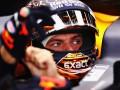 Гран-при Малайзии: Ферстаппен стал лучшим на первом практике
