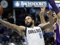 НБА: Победы Далласа, Финикса и другие матчи дня