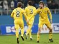 Италия, Франция, Германия. Определились соперники сборной Украины в 2011 году