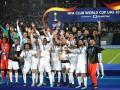 ФИФА революционно изменит регламент клубного ЧМ