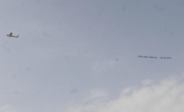 Баннер фанатов Роналду