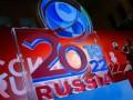 Бывший глава ВАДА призвал ФИФА лишить Россию права проведения ЧМ-2018