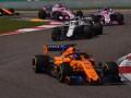 Формула-1 подтвердила изменения в регламенте