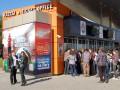 Шахтер и Металлист начали продажу билетов на Евро-2012