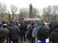 Свободу Павличенко. Акция в Киеве. Как это было (ВИДЕО)