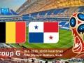 Бельгия – Панама: когда матч и где смотреть