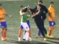 В Аргентине футболисты устроили массовую драку