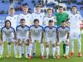 Динамо U-19 узнало соперника в Юношеской лиге УЕФА