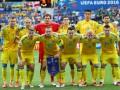 Рейтинг ФИФА: Украина поднялась на три строчки