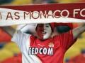 Фанаты Монако требуют вернуть им деньги за абонементы из-за ухода звезд клуба