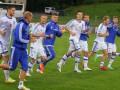 Динамо отказалось от товарищеского матча с Атлетиком