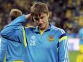 Гладкий вряд ли сыграет в матче со Словенией