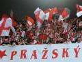 Матч Славия - Челси пройдет при частично закрытых трибунах