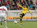 Футболисты Бундеслиги признали Мхитаряна игроком сезона