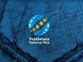Средняя зарплата в УПЛ составляет 191 тысячу евро - Sporting Intelligence