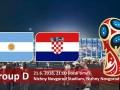 Аргентина – Хорватия: когда матч и где смотреть