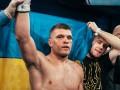 Победа Деревянченко и все четвертьфиналисты ЛЧ: Новости, которые вы могли пропустить