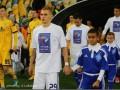 Футболисты Динамо перед матчем с Челси выступят против расизма