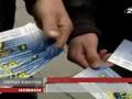 Ажиотаж вокруг билетов на матч Украина - Австрия
