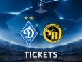 Динамо - Янг Бойз: билеты на матч от 35 гривен