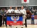 Нота протеста: В Японии на соревнованиях по каратэ