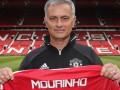 Манчестер Юнайтед официально представил Моуринью