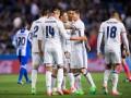 Депортиво - Реал Мадрид 2:6 Видео голов и обзор матча чемпионата Испании