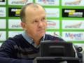 Дулуб больше не тренер Черноморца