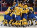 Швеция вышла в финал домашнего чемпионата мира по хоккею