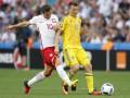 Ротань - лучший игрок матча Украина - Польша