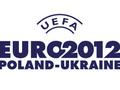 Кабмин пересмотрит программу подготовки городов к Евро-2012