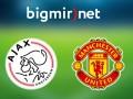 Аякс - Манчестер Юнайтед 0:2 трансляция матча Лиги Европы