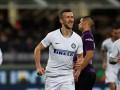 Бавария объявила о трансфере игрока Интера