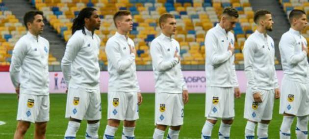 Стала известна заявка Динамо на матч с Ференцварошем