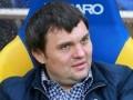 Бывший вице-президент Динамо: У Луческу в команде получится лучше, чем у предшественников