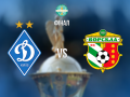 Динамо - Ворскла: онлайн-трансляция финала Кубка Украины начнется в 21:30