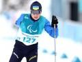 Паралимпийские игры 2018: расписание соревнований