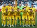 Стало известно расписание матчей сборной Украины на Евро-2020