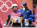 Украина назвала состав командной эстафеты в санном спорте на Играх-2018