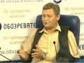 Фанаты Динамо: Европейцы в Украине на Евро-2012 будут шокированы