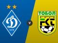 Динамо - Тобол: видео онлайн трансляция матча
