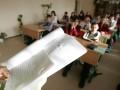 В пользу Евро. В Донецкой области хотят сократить учебный год 2011/12